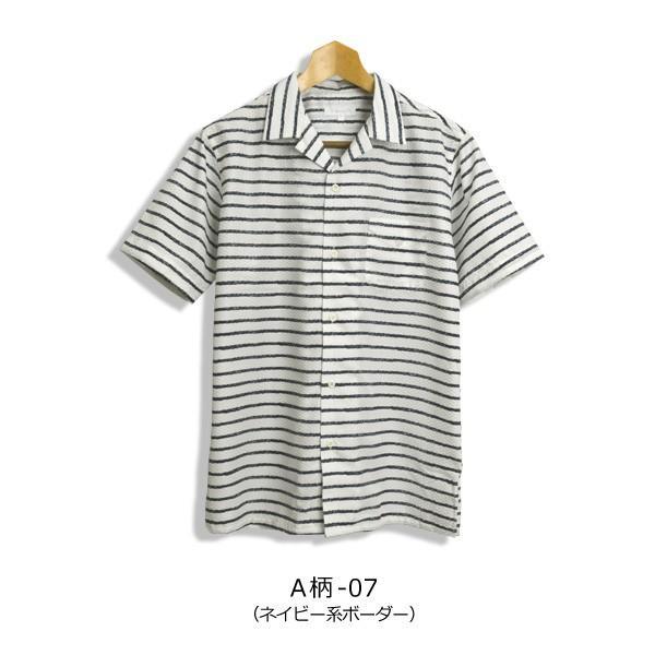 半袖 開襟シャツ メンズ シャツ リップル ボーダー オープンカラーシャツ アロハ リーフ リゾート 柄物 通販M15 RK2-0947 limited 13