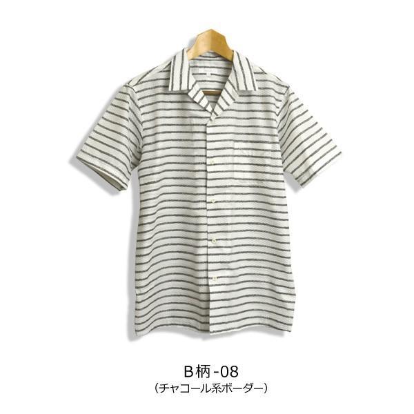半袖 開襟シャツ メンズ シャツ リップル ボーダー オープンカラーシャツ アロハ リーフ リゾート 柄物 通販M15 RK2-0947 limited 14