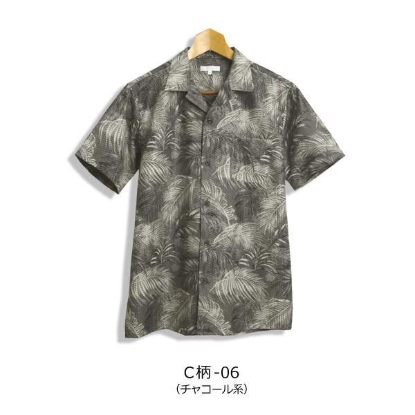 半袖 開襟シャツ メンズ シャツ リップル ボーダー オープンカラーシャツ アロハ リーフ リゾート 柄物 通販M15 RK2-0947 limited 15