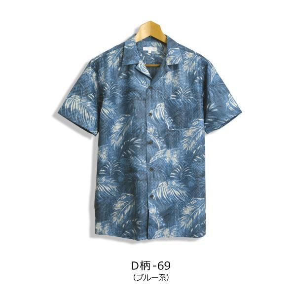 半袖 開襟シャツ メンズ シャツ リップル ボーダー オープンカラーシャツ アロハ リーフ リゾート 柄物 通販M15 RK2-0947 limited 16