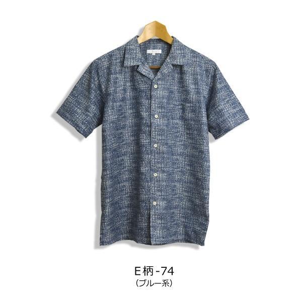 半袖 開襟シャツ メンズ シャツ リップル ボーダー オープンカラーシャツ アロハ リーフ リゾート 柄物 通販M15 RK2-0947 limited 17
