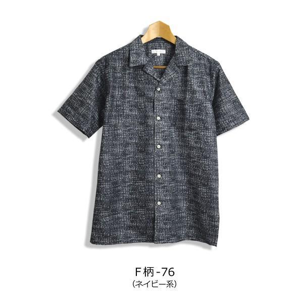半袖 開襟シャツ メンズ シャツ リップル ボーダー オープンカラーシャツ アロハ リーフ リゾート 柄物 通販M15 RK2-0947 limited 18