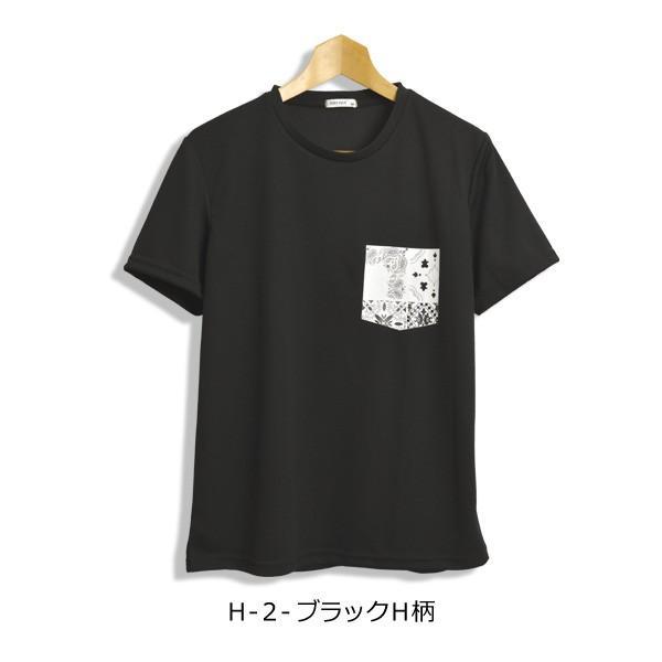 半袖 tシャツ メンズ 吸汗 速乾 ドライ ストレッチ アメカジ ロゴ サーフ プリント スポーツ アウトドア 通販M1|limited|23