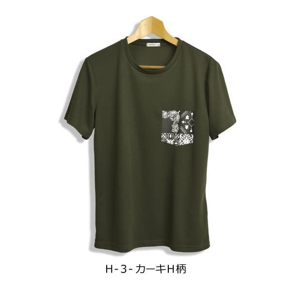 半袖 tシャツ メンズ 吸汗 速乾 ドライ ストレッチ アメカジ ロゴ サーフ プリント スポーツ アウトドア 通販M1|limited|24