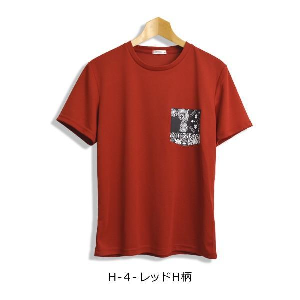 半袖 tシャツ メンズ 吸汗 速乾 ドライ ストレッチ アメカジ ロゴ サーフ プリント スポーツ アウトドア 通販M1|limited|25