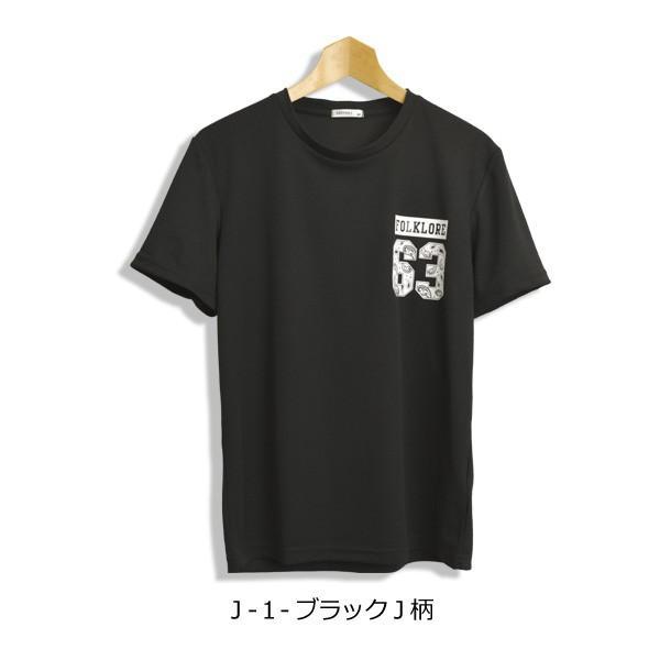半袖 tシャツ メンズ 吸汗 速乾 ドライ ストレッチ アメカジ ロゴ サーフ プリント スポーツ アウトドア 通販M1|limited|30