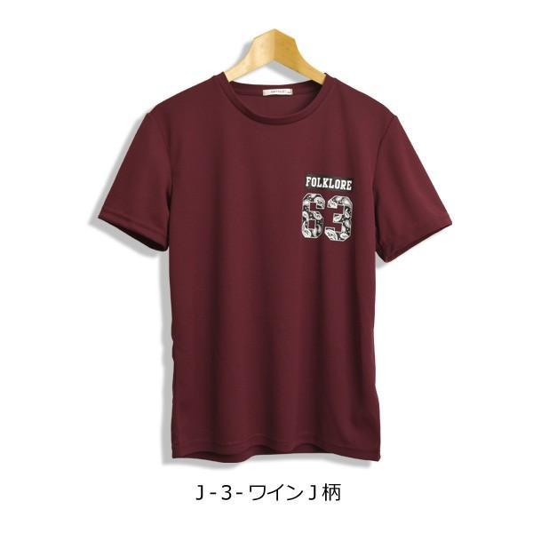 半袖 tシャツ メンズ 吸汗 速乾 ドライ ストレッチ アメカジ ロゴ サーフ プリント スポーツ アウトドア 通販M1|limited|32