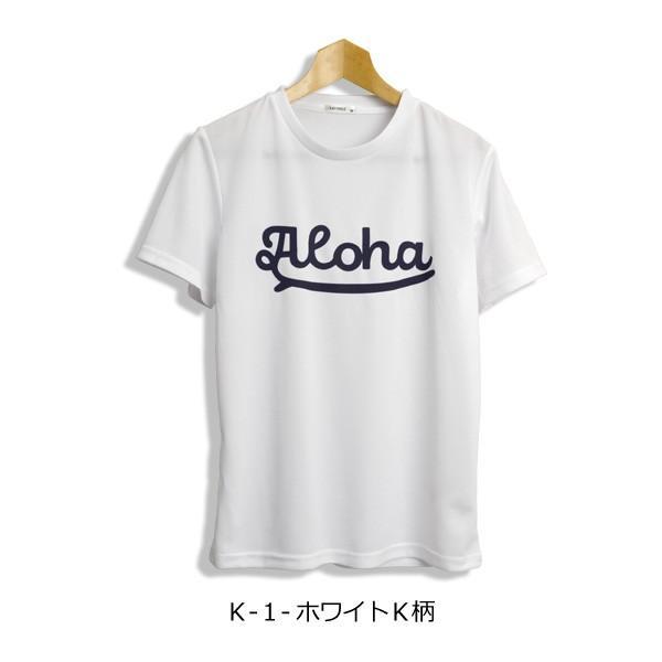 半袖 tシャツ メンズ 吸汗 速乾 ドライ ストレッチ アメカジ ロゴ サーフ プリント スポーツ アウトドア 通販M1|limited|34