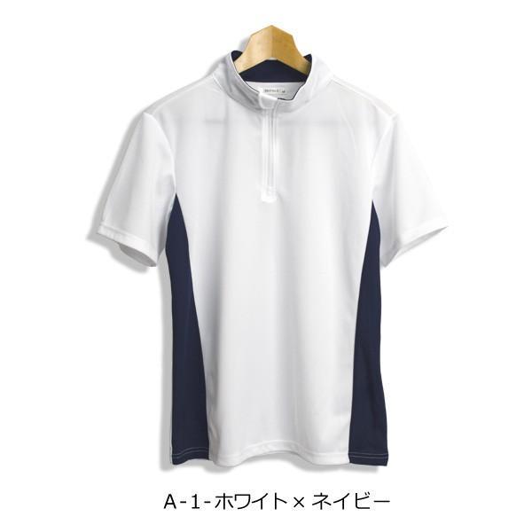 ポロシャツ メンズ ゴルフウェア 吸汗 速乾 ドライ ストレッチ 切替 ハーフジップ カットソー スポーツ 通販M15|limited|13