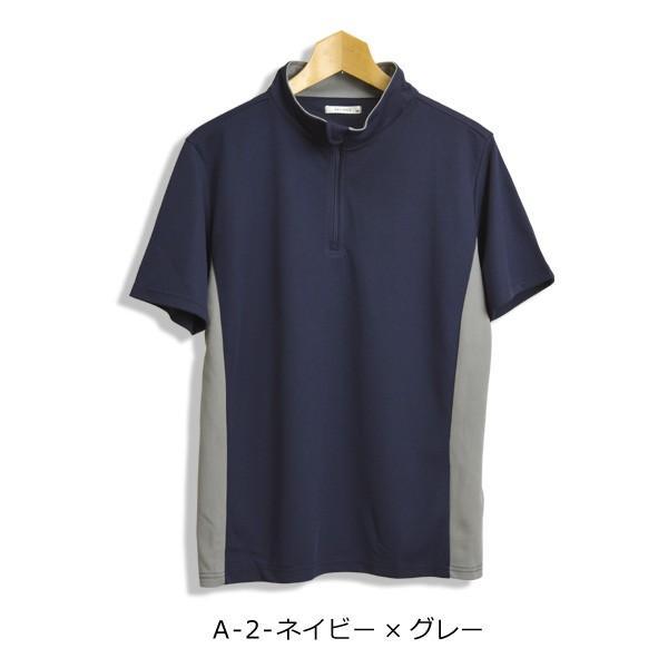 ポロシャツ メンズ ゴルフウェア 吸汗 速乾 ドライ ストレッチ 切替 ハーフジップ カットソー スポーツ 通販M15|limited|14