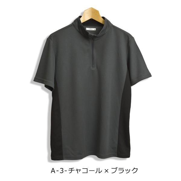 ポロシャツ メンズ ゴルフウェア 吸汗 速乾 ドライ ストレッチ 切替 ハーフジップ カットソー スポーツ 通販M15|limited|15