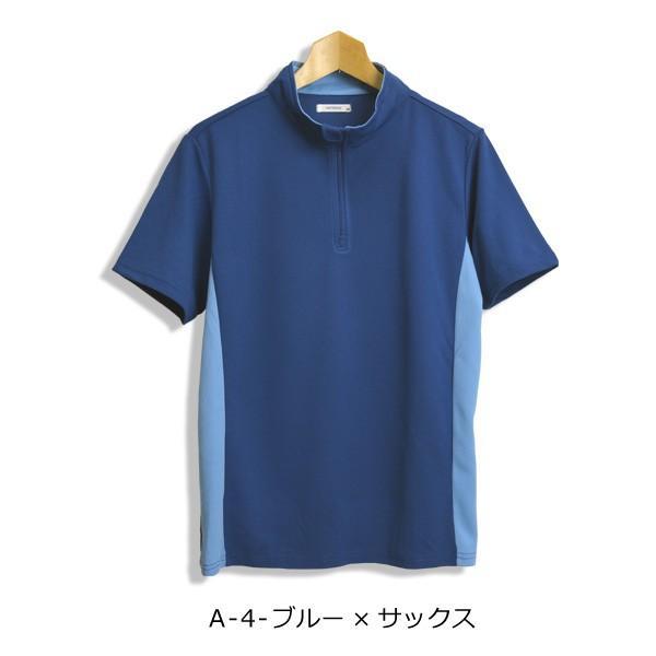 ポロシャツ メンズ ゴルフウェア 吸汗 速乾 ドライ ストレッチ 切替 ハーフジップ カットソー スポーツ 通販M15|limited|16