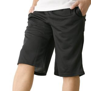 ショートパンツ メンズ ドライ ストレッチ 無地 ハーフパンツ 吸汗速乾 スポーツ アウトドア 送料無料 通販A15 メンズファッションリミテッド