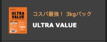 ultravalue