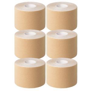 イオテープ アウトレット 数量限定特価品 50mm/6本 75mm/4本 キネシオロジーテープ テーピングテープ LINDSPORTS リンドスポーツ lindsp 03