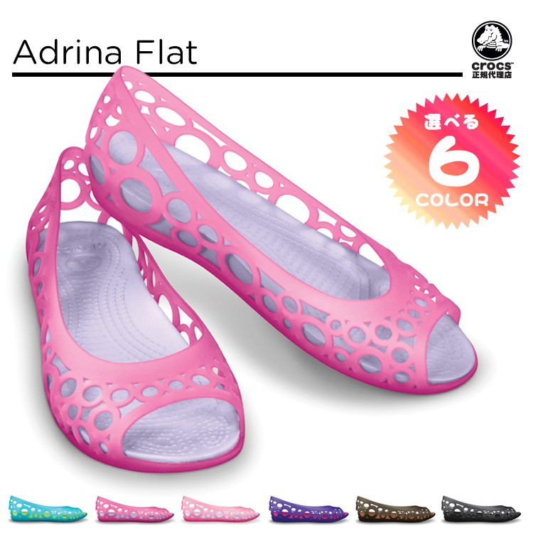 【crocs】【クロックス】【正規代理店】adrina flat アドリナ フラット 正規品 ウィメンズ レディース オープントゥ カジュアル パンプス サンダル フラット シューズ