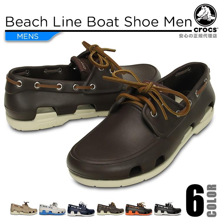 【crocs】【クロックス】【正規代理店】beach line boat shoe men ビーチライン ボート シュー メンズ 正規品 男性用 シューレース ローファー スニーカー デッキシューズ タイプ カジュアル フラット サンダル 春夏モデル