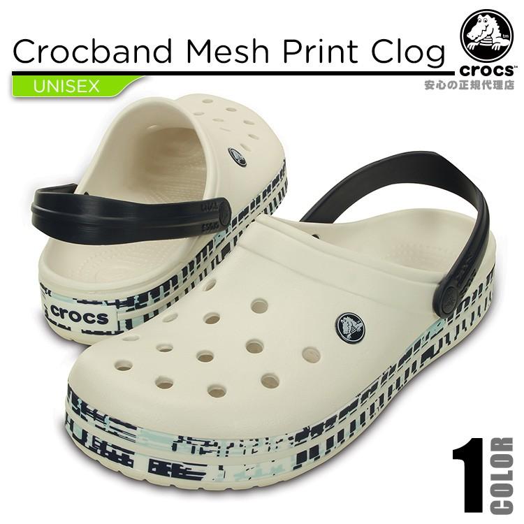 【crocs】【クロックス】【正規代理店】crocband mesh print clog クロックバンド メッシュ プリント クロッグ 正規品 レディース メンズ カジュアル サンダル ウィメンズ ユニセックス クラシック ケイマン ぺたんこ フラットシューズ