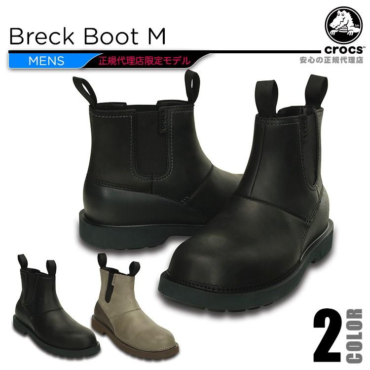 【crocs】【クロックス】【正規代理店】breck boot m クロックス ブレック ブーツ メンズ 正規品 男性用 カジュアル レザー ショートブーツ