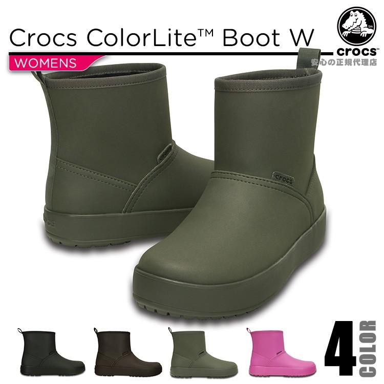 【crocs】【クロックス】【正規代理店】crocs colorlite boot w クロックス カラーライト ブーツ ウィメンズ 正規品 レディース ショートブーツ カジュアル 女性用 もこもこ ボア ファー ぺたんこ フラットシューズ 耐水性 秋冬モデル