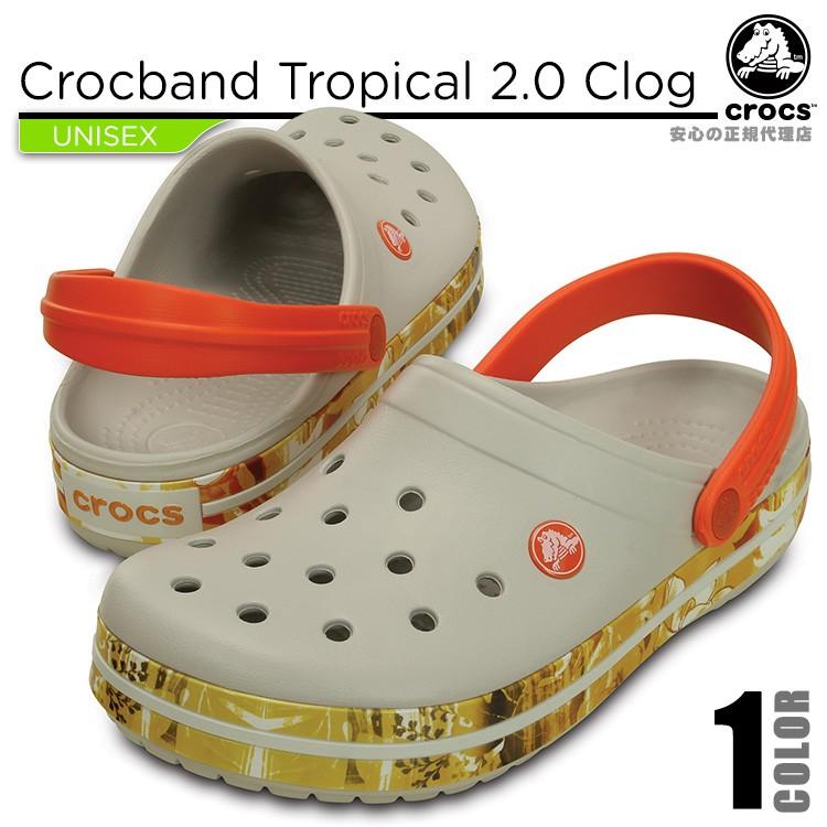 【crocs】【クロックス】【正規代理店】crocband tropical 2.0 clog クロックバンド トロピカル 2.0 クロッグ 正規品 レディース メンズ カジュアル サンダル ウィメンズ ユニセックス クラシック ケイマン ぺたんこ フラットシューズ