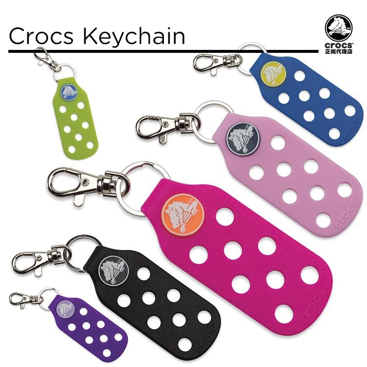 【crocs】【クロックス】【正規代理店】crocs keychain クロックス キーチェーン 正規品 【メール便対応】