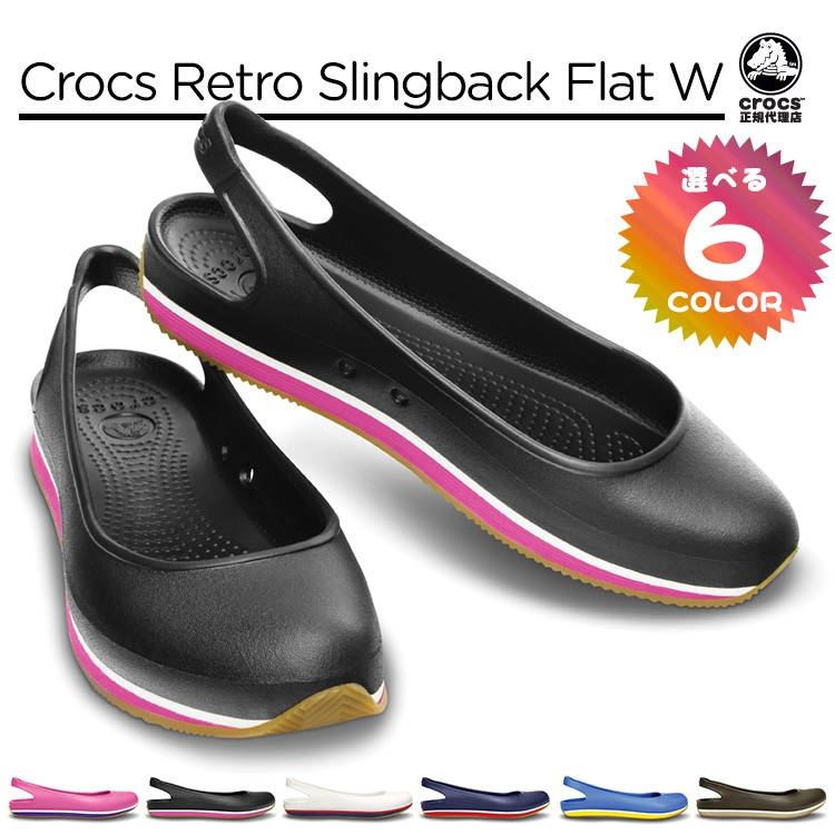 【crocs】【クロックス】【正規代理店】crocs retro slingback flat w クロックス レトロ スリングバック フラット ウィメンズ 正規品 レディース カジュアル パンプス サンダル バックストラップ 女性用 マリンディ風 フラット シューズ 春夏モデル