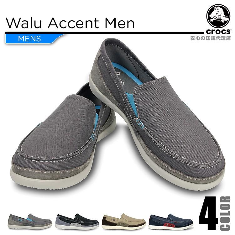 【crocs】【クロックス】【正規代理店】walu accent men ワルー アクセント メン 正規品 メンズ カジュアル フラット シューズ キャンバス ローファー スニーカー