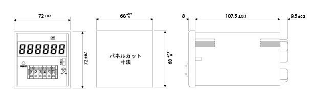 E10外形寸法図