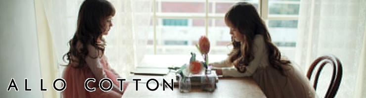 ALLO COTTON