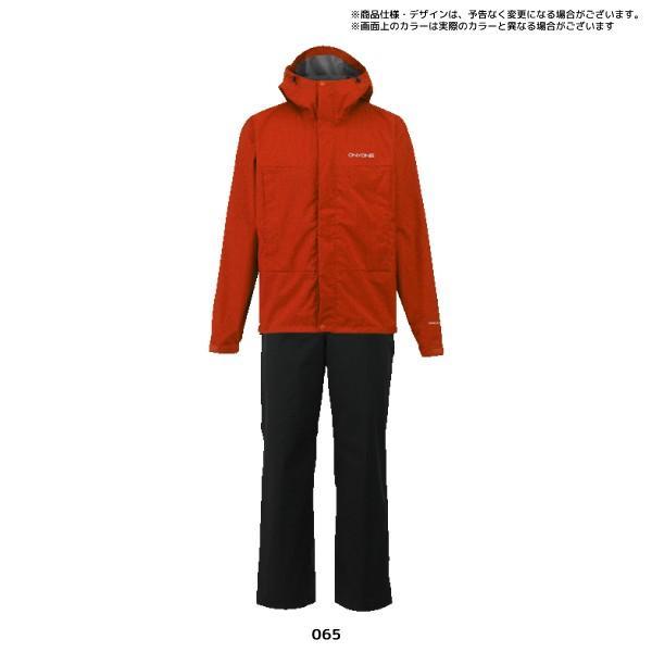 ONYONE(オンヨネ)【2020/雨具レイン上下スーツ】メンズブレステック2.5Lレインスーツ ODS90025【雨具/レインジャケット+パンツ】|linkfast|07