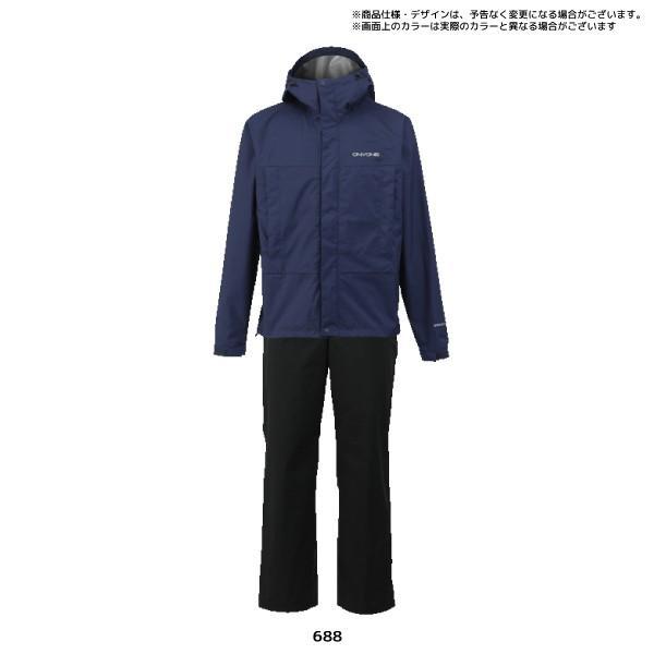 ONYONE(オンヨネ)【2020/雨具レイン上下スーツ】メンズブレステック2.5Lレインスーツ ODS90025【雨具/レインジャケット+パンツ】|linkfast|06