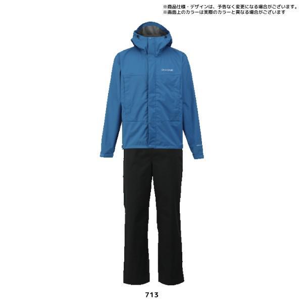 ONYONE(オンヨネ)【2020/雨具レイン上下スーツ】メンズブレステック2.5Lレインスーツ ODS90025【雨具/レインジャケット+パンツ】|linkfast|05