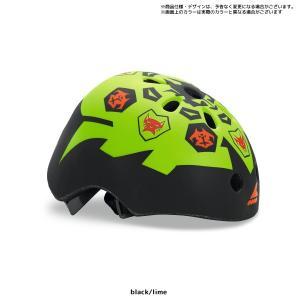 ROLLERBLADE(ローラーブレード)【アクセサリー】 TWIST JR HELMET(ツイスト ジュニアヘルメット)【インラインヘルメット】|linkfast|02