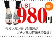 just980