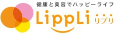 美容と健康でハッピーライフ LippLi リプリ