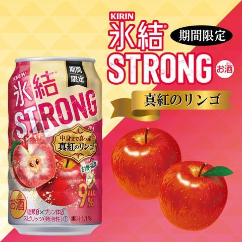 真紅のリンゴ