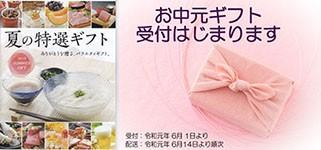 『千葉氏』×『北斗の拳』コラボ企画  3