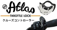ATLAS Throttle