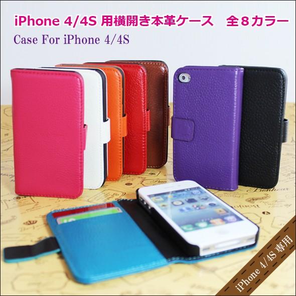 8d8366f839 ... ケース 手帳型 ブランド iphone4s ケース 手帳型 iphone4s 手帳型 人気 iphone4s レザーケース iphone4s  カバー 手帳型 iphone4s カバー レザー アイフォン4s ...