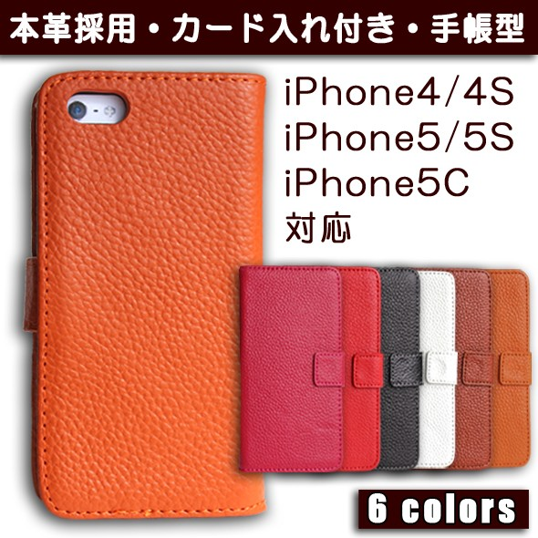 ee187966aa 訳あり iphoneSE iphone5s ケース 手帳型 iphone5s ケース iphone5c ...