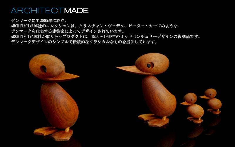 DUCKダック/architectmadeアーキテクトメイド・デンマーク・木製オブジェ