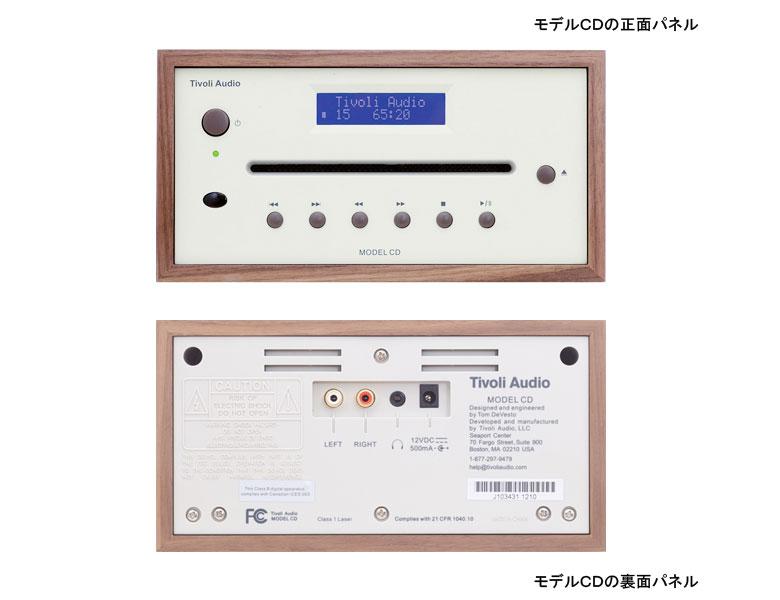 Tivoli Audio(チボリ・オーディオ)のModel CDの正面と裏側