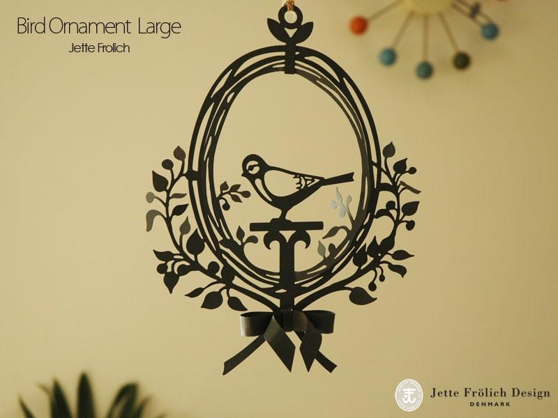 bird ornament,バード・オーナメント)Lサイズ,jette frolich,イエッテ・フローリッヒ,北欧,デンマーク,北欧雑貨,クリスマス