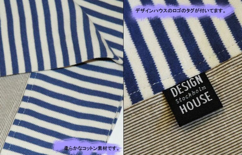 柔らかなコットン素材です。デザインハウスストックホルムのタグが付いています。コットンストライプ・キッズコレクション・ひざ掛け&帽子/ブルー(DESIGN HOUSE stockholmデザインハウス・ストックホルム,北欧デザイン,スウェーデン
