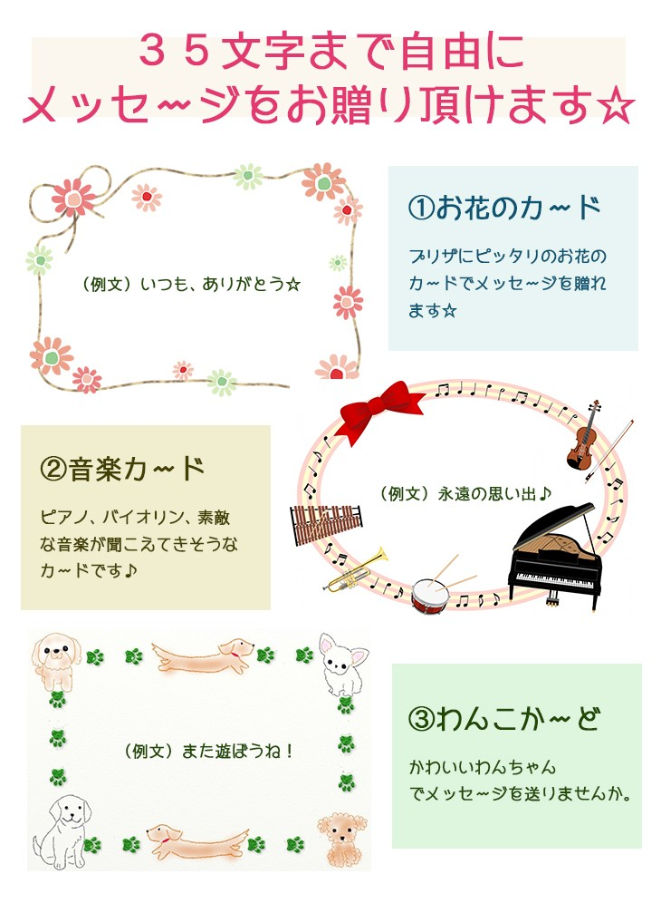 プリザーブドフラワーブラウンのフォトフレームスモーキーピンク 商品イメージ4