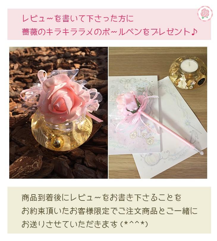 プリザーブドフラワーブラウンのフォトフレームスモーキーピンク 商品イメージ3