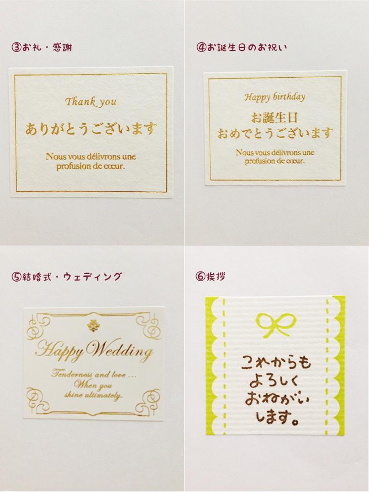 Happy Wedding  ふんわりピンクローズの花冠  商品イメージ7