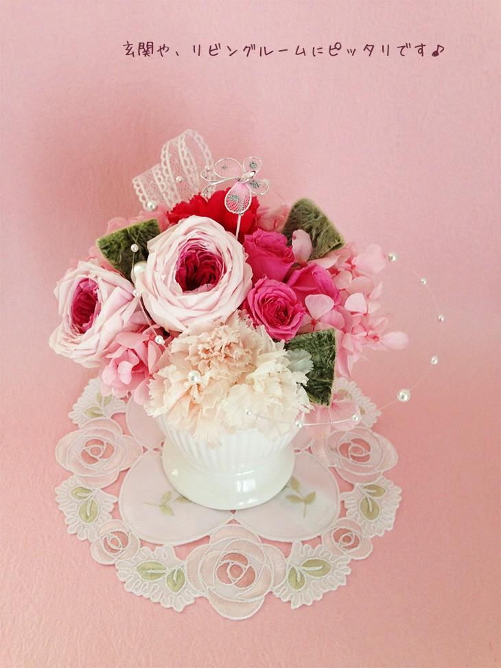 カーネーションとローズのプリザーブドフラワー マミィ結婚祝い/贈り物/記念日/母の日送料無料 商品イメージ1