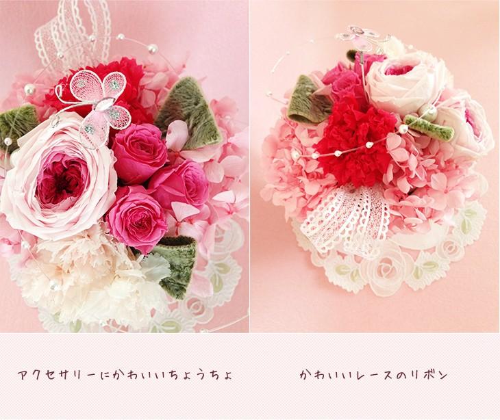 カーネーションとローズのプリザーブドフラワー マミィ結婚祝い/贈り物/記念日/母の日送料無料 商品イメージ2